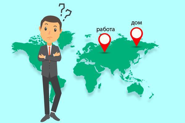Регистрация ип в одном регионе а работа в другом документы для регистрации ооо в беларуси