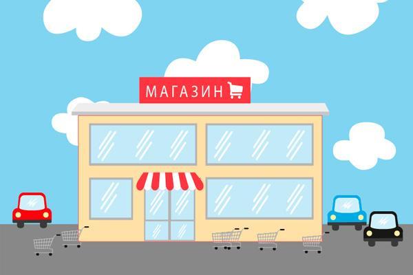 Все налоги для ип при сдаче коммерческой недвижимости снять место под офис Локомотив