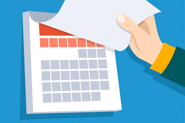 Сроки перечисления НДФЛ с отпускных: новый закон 2018 года