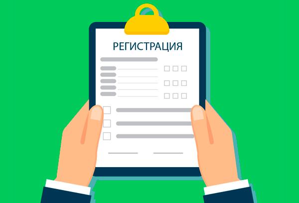 Регистрация ооо 2019 год образец заполнения листа а декларации 3 ндфл