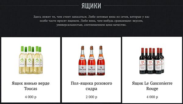 реклама алкогольных напитков в интернете