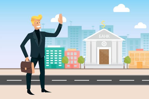 Кредит банка под залог товара взять в кредит компьютер через интернет магазин