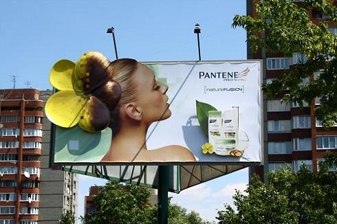 61b4c9718f0812 Как грамотно организовать рекламу в магазине: сделать вывеску ...