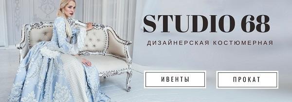 """Анастасия Романова: """"Бизнес сейчас постепенно уходит в интернет"""""""