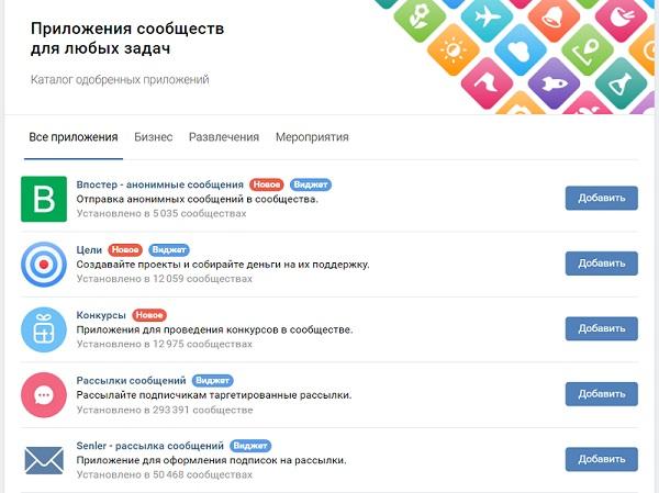 30abbb69817dc Как создать магазин ВКонтакте самостоятельно