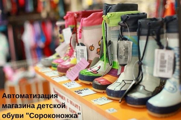 705983a468e1 Автоматизация магазинов мелкорозничной торговли с помощью «1С ...