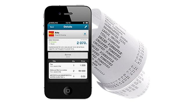 отправка электронных чеков