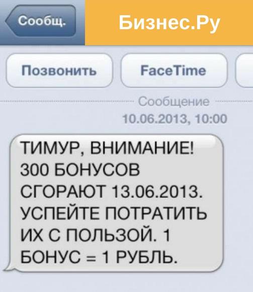 Сделать рассылку по смс смс рассылки в районном суде