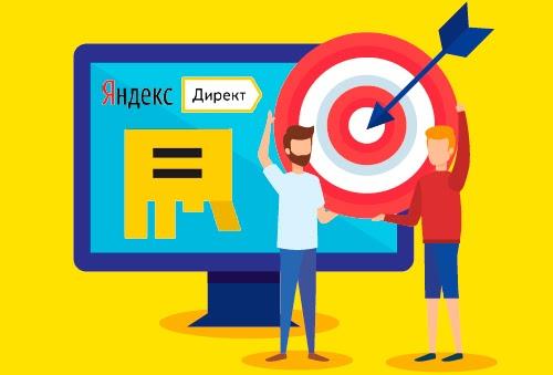 Подать заявку на кредит во все банки онлайн без справок и поручителей наличными иркутск