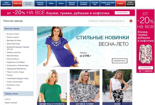Как открыть свой интернет-магазин одежды с нуля. Как продавать ... 53e1c562a1f