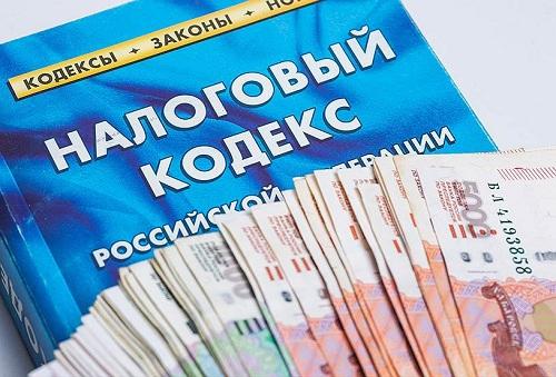 Налоговый кодекс о регистрации ооо бесплатная онлайн консультация бухгалтера без регистрации