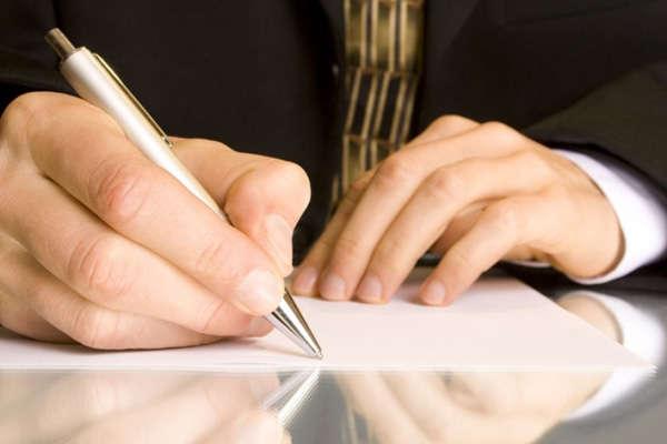 Изображение - Гарантийное письмо об оплате задолженности pismo