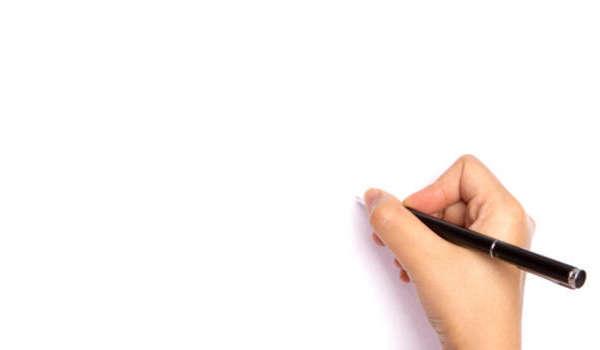 Изображение - Гарантийное письмо об оплате задолженности pismo2