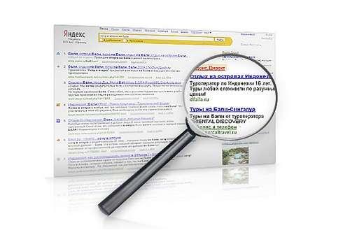 Директ реклама финансовых услуг и финансовой