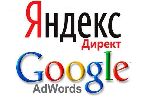 Как разместить контекстную рекламу яндекс на своем сайте