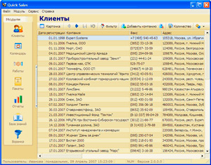 программа для создания базы клиентов бесплатно