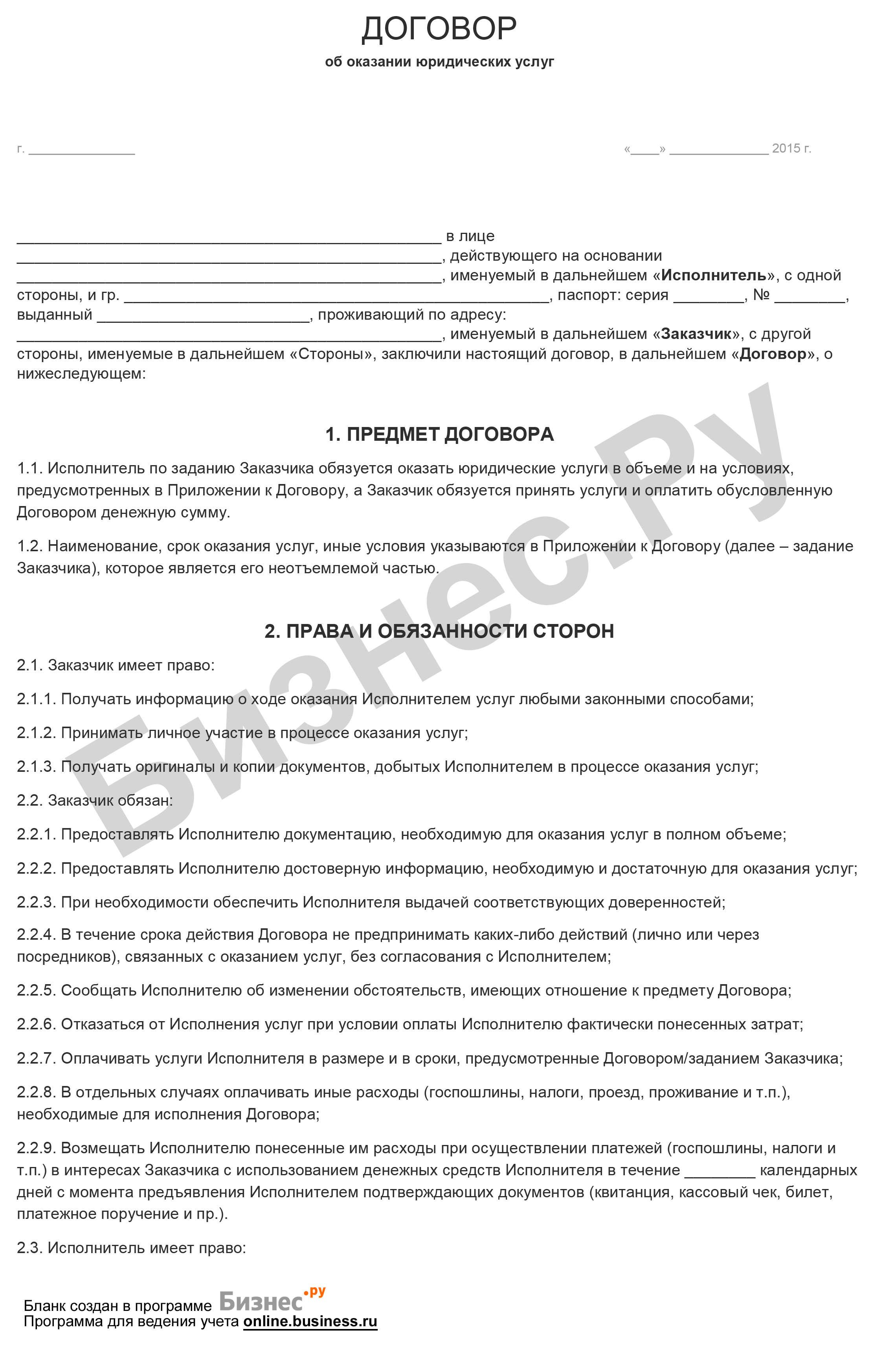 инструкция по заполнению декларации 3