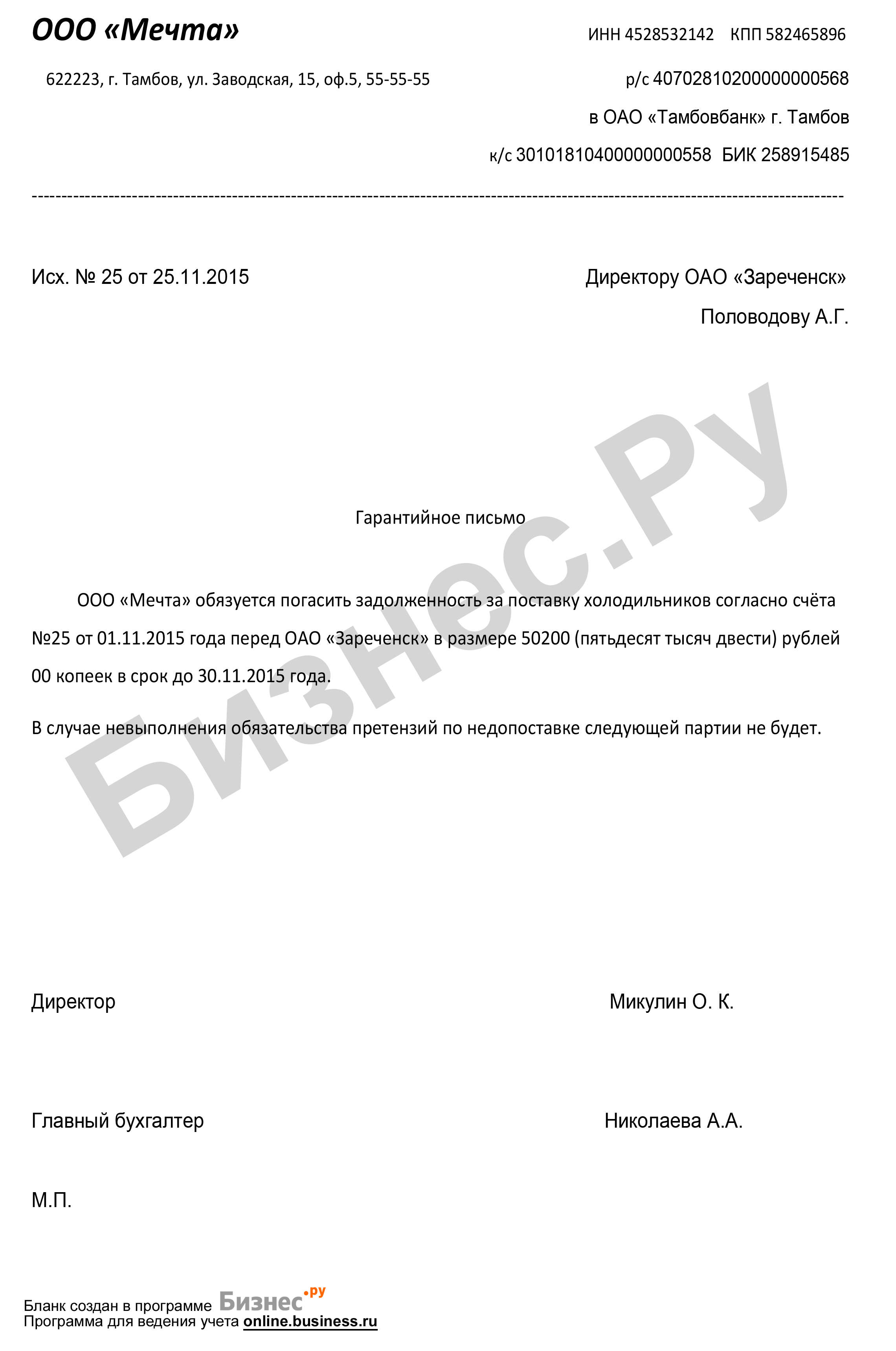 Ограничения по стандартному налоговому вычету 114