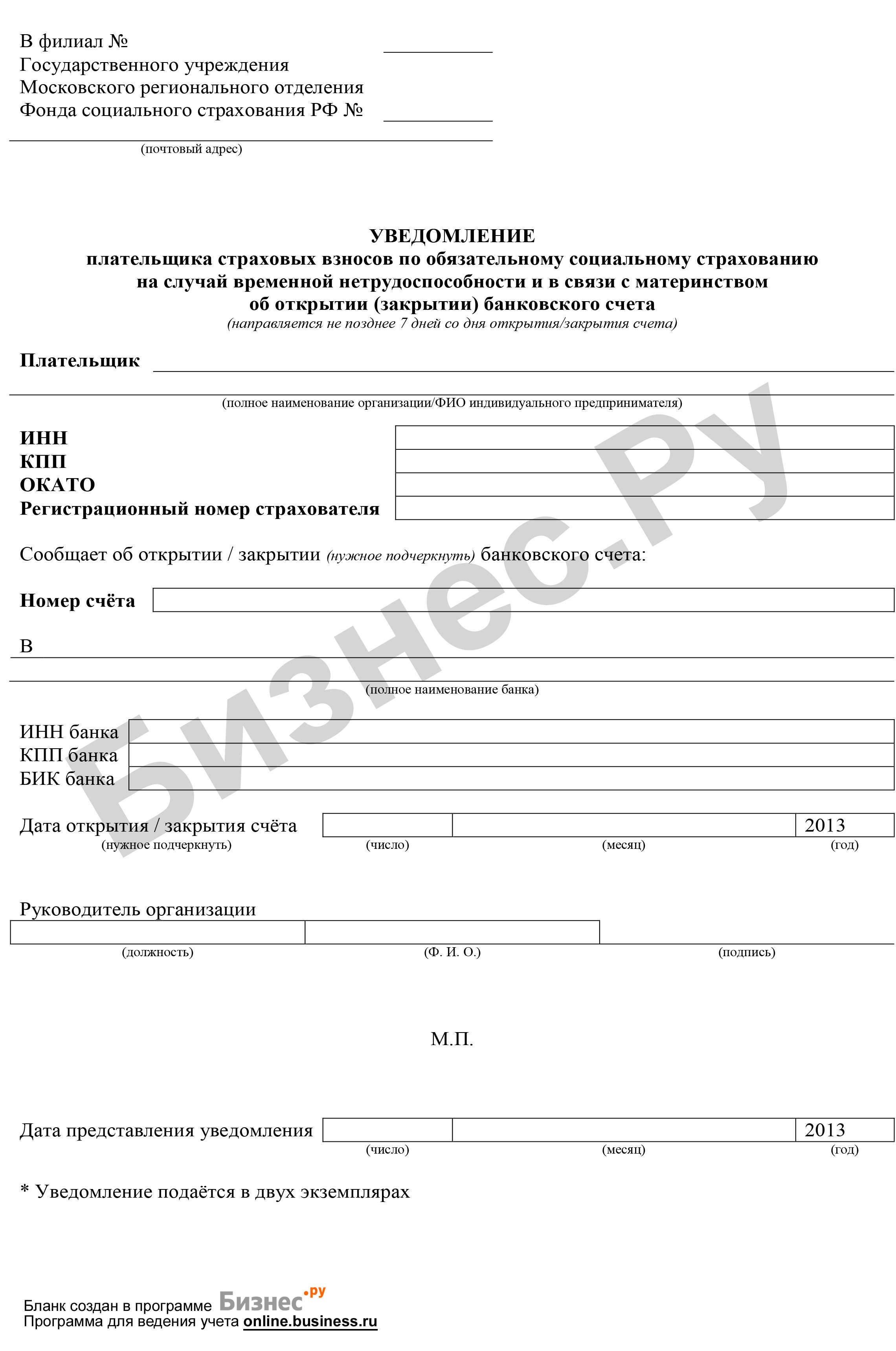 Поправки в налоговый кодекс с 1 января 2015 макаров