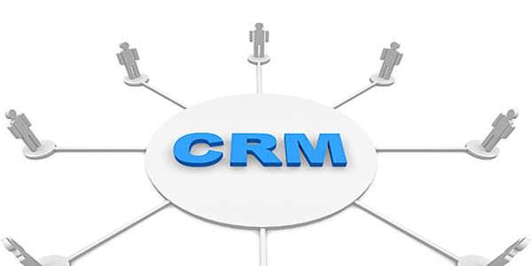 Состав crm систем битрикс выгрузка товаров в каталог