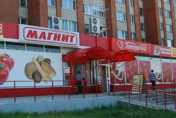Подчиненные Ольги Наумовой действительной ушли в «Магнит»
