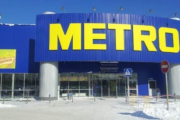 Питер Бооне ушел с поста гендиректора Metro