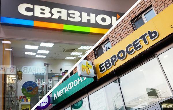 До 500 новых магазинов откроет компания «Связного» и «Евросети»