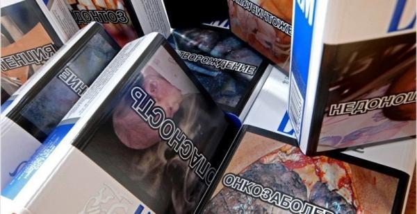 Минфин предложил ужесточить штрафы за незаконный оборот табака