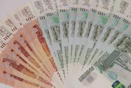 отипи банк взять кредит онлайн на карту