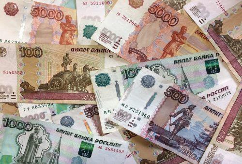 газпром потребительский кредит 2020