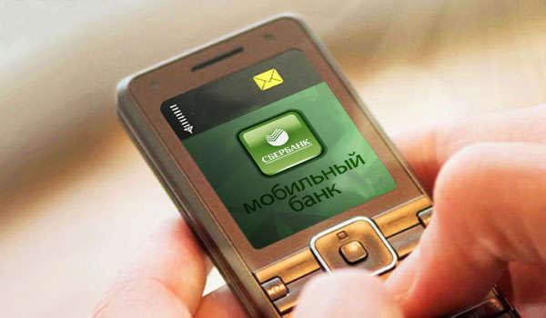 Сбербанк может заблокировать мобильный банк за перевод в 666 рублей