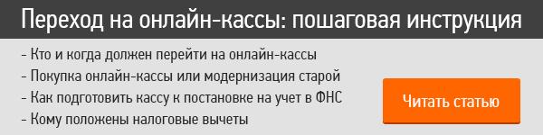 Тимофей Куликов («Кофер Гуд»): используйте чек для маркетинговых акций