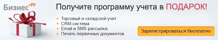 Должностная Инструкция Продавца Магазина Магнит