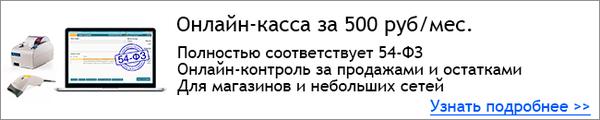 Изображение - Тк рф заемный труд placeholder_roznica_03_04_17