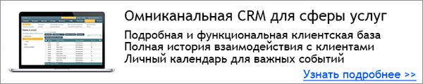 Как разрекламировать услугу контекстная сертификат