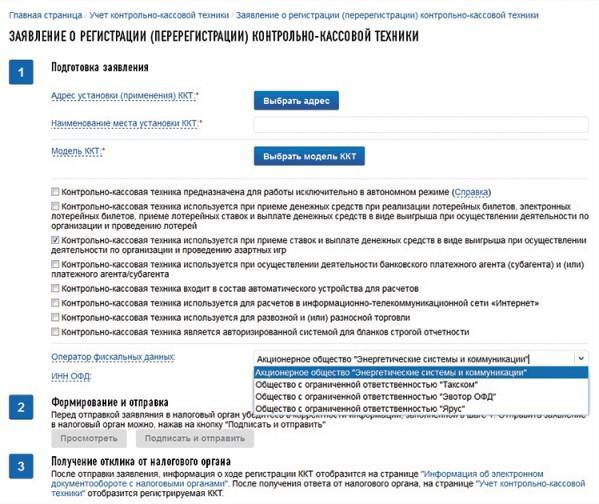 документы подачи декларации 3 ндфл