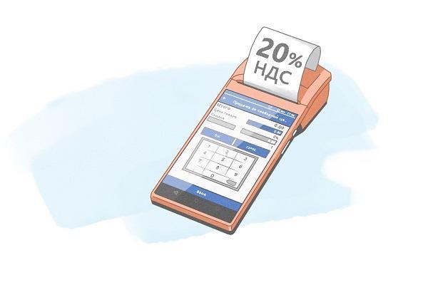 Онлайн-кассы и НДС