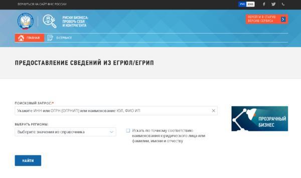 филиал 7701 банка втб пао г москва адрес реквизиты инн кпп