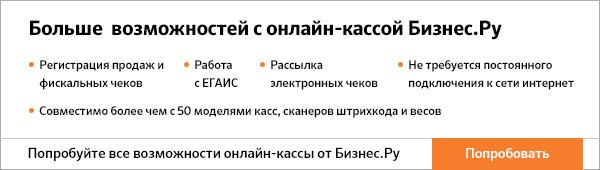 Регистрация егаис для ип налоговая декларация по ндфл украин