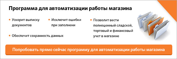 Оптимизация налогов интернет магазина налог ндфл декларация по ндфл платежное поручение