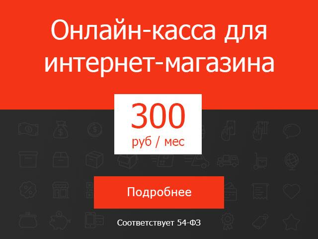 fd7881e8c0f4c 15 идей товаров для интернет-магазина: что продавать и как ...