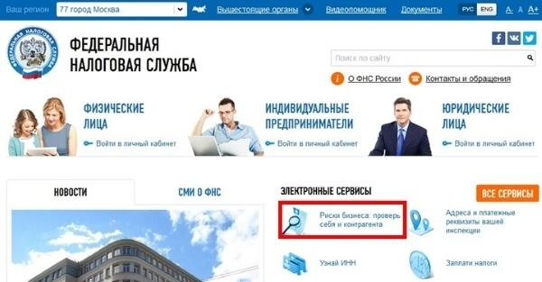 Ситуация: Гражданин Белоруссии хочет зарегистрировать ООО.